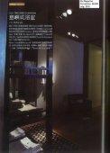 Zip Magazine 66,300 - colourliving - Page 2