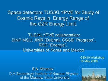 Space fluorescence detectors TUS/KLYPVE for study of UHECR ...