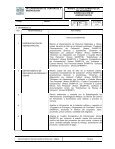Documento - Page 7