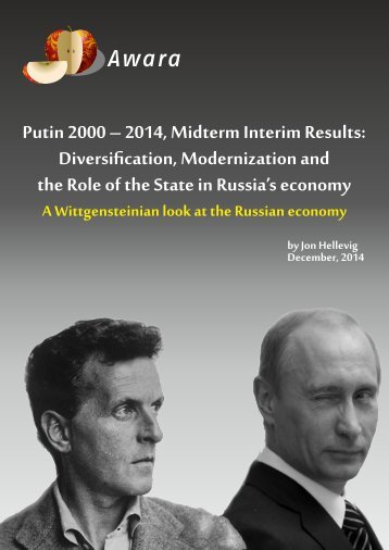 awara-study-russian-economy