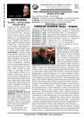 listopad - 2008 - Co Jest Grane - Page 6