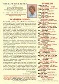 listopad - 2008 - Co Jest Grane - Page 7