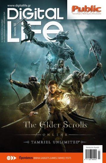 Digital Life - Public edition - Issue 55