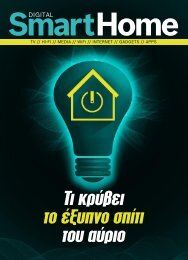 Smart Home - issue 133