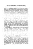 Starbuck - Page 2