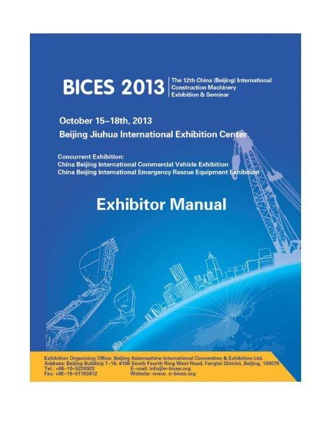 To exhibitors