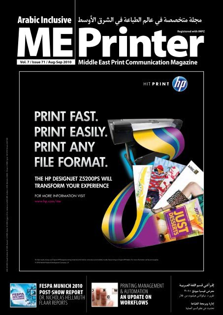 2a6883cc0 PRINT EASILY PRINT ANY FILE FORMAT