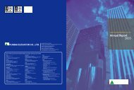 Annual Re p o rt 2003