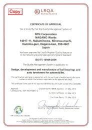 ISO/TS 16949 - NTN Bearing
