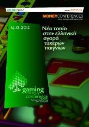 Gaming Money Conference 2012_Sponsorship Prospectus_28 ...