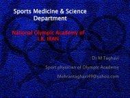 Sports Medicine & Science Department