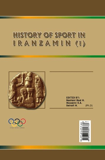 History of Sport in Iranzamin (1)