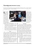 LJ DCNHTXB CIF - Page 7