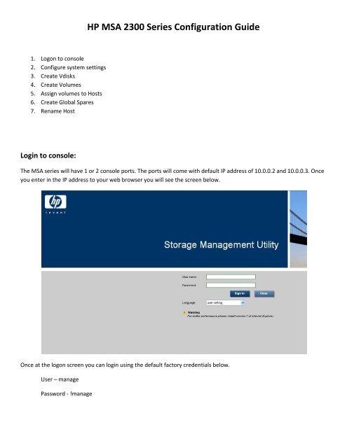 HP MSA 2300 Series Configuration Guide
