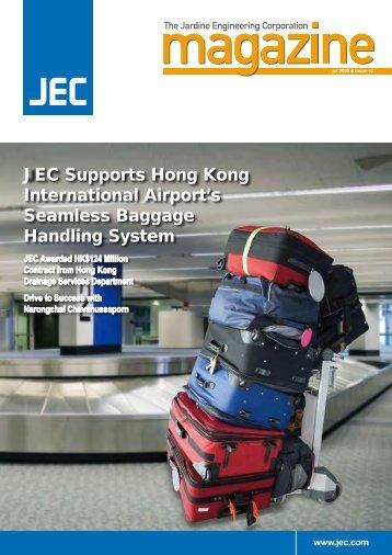 怡和機器全力協助香港國際機場締造完美行李輸送系統 - Jardine ...