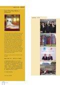magazine - Page 2