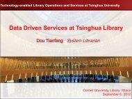 Data Driven Services at Tsinghua Library