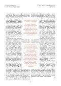 Tutoring - Page 6