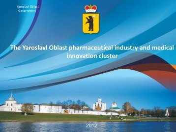 The Yaroslavl Oblast pharmaceutical industry and medical innovation cluster
