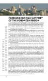 EXPORT POTENTIAL OF THE VORONEZH REGION - Page 4