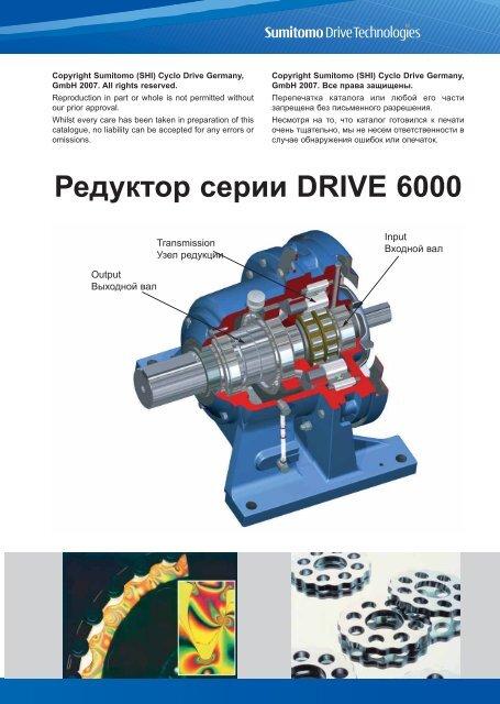 В схеме электродвигатель ременная передача редуктор ц2 барабан конвейера муфту устанавливают между штампуют как конвейер