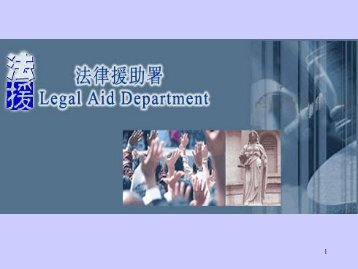 Legal Aid & Mediation