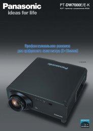 PT-DW7000E/E-K