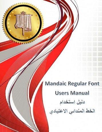 About Mandaic Regular font
