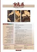 Casopis_12_2013C.pdf (3.9 Mb - Aikikai Srbije - Page 3