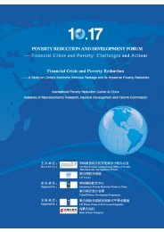 Financial Crisis and Poverty Reduction in China Research Team