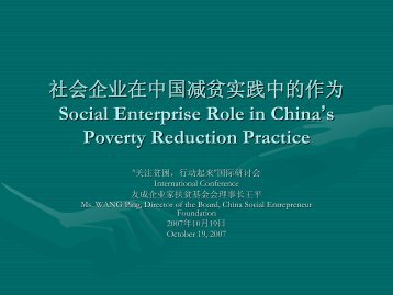 Social Enterprise Role in China's Poverty - 中国国际扶贫中心