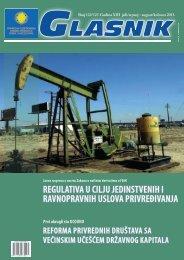 Regulativa u cilju jedinstvenih i ravnopravnih uslova privređivanja