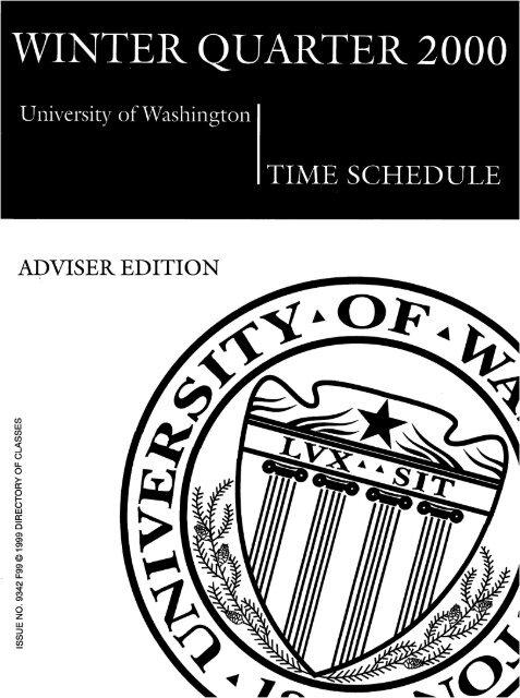 university of washington - Bad Request