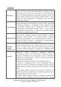 DOKUMENTACJA KONKURSOWA - Page 3