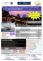 11 Days / 10 Nights Beijing to Hong Kong Fly Cruise Package 11  10  至