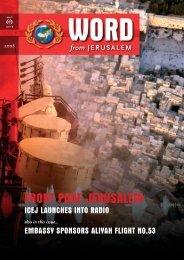 FRONT PAGE JERUSALEM