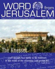 WORD JERUSALEM