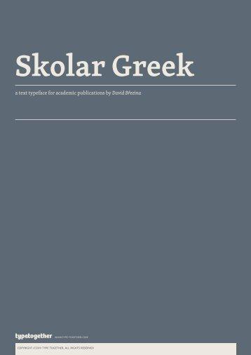 Skolar Greek