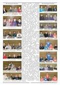 SAAR Schach Journal - Schachclub GEMA St. Ingbert - Seite 7