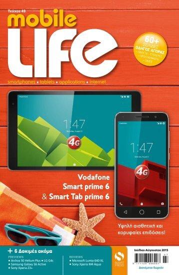 Mobile Life - Τεύχος 49