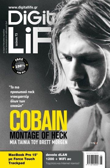 Digital Life - Τεύχος 73