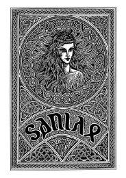 Sauilo 05/2005 (Austró) - ASATRU