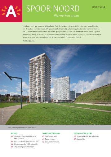 Nieuwsbrief Park Spoor Noord | oktober 2014
