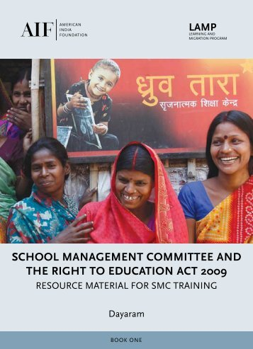 SCHOOL MANAGEMENT COMMITTEE AND THE RIGHT TO EDUCATION ACT 2009