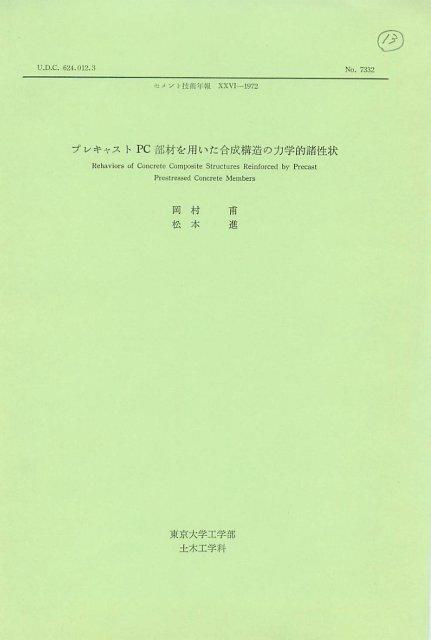 カルティエ ブレスレット チャーム / カルティエ ベルト 値段