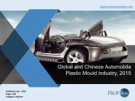 Global and Chinese Automobile Plastic Mould Industry, 2015.pdf