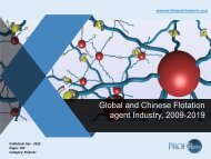 Global and Chinese Flotation agent Industry, 2009-2019.pdf