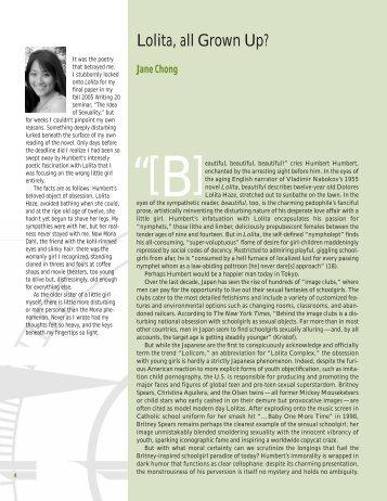 Jane Chong - Duke University