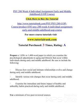 How to cite this page