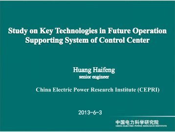 China Electric Power Research Institute (CEPRI) 2013-6-3